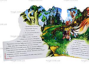 Любимая сказка «Соломенный бычок», АН10635Р, цена