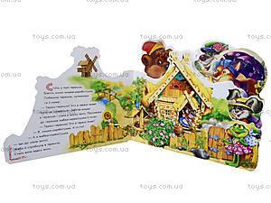 Детская сказка «Теремок», АН10632Р, фото