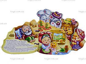 Детская мини-книга «Колобок», М18998У, фото
