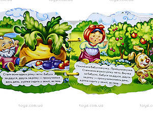 Любимая мини-книжка «Репка», М19001У, цена
