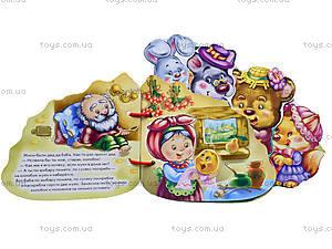 Книга-мини для детей «Колобок», М330006Р, купить