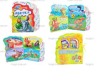 Книжка «Азбука», на украинском языке, М329003У