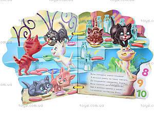 Книжка «Счёт до 10», на украинском языке, М329004У, отзывы
