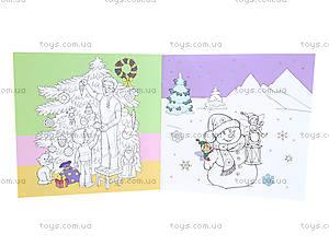 Раскраски Деда Мороза «Пряничный домик», С544011У, фото