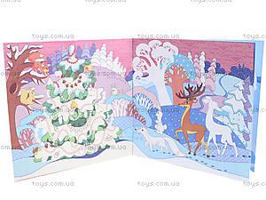 Раскраски Деда Мороза «Пряничный домик», С544011У, цена
