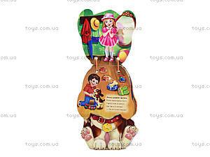 Книга для детей «Про щенят», М546005У, фото