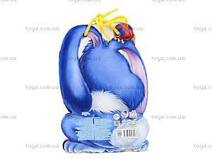Книга для детей «Про зайчат», М546002Р, купить