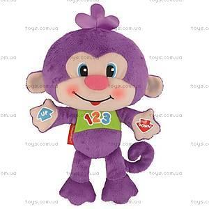 Умная обезьянка «Изучаем противоположности», BMC26, купить