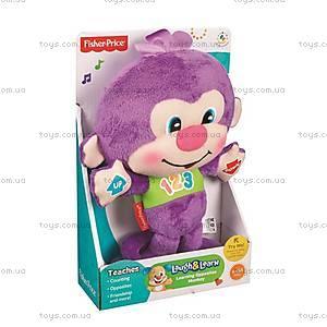 Умная обезьянка «Изучаем противоположности», BMC26, фото