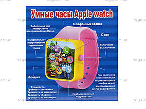 Умные часы для детей, JD-1001A, отзывы