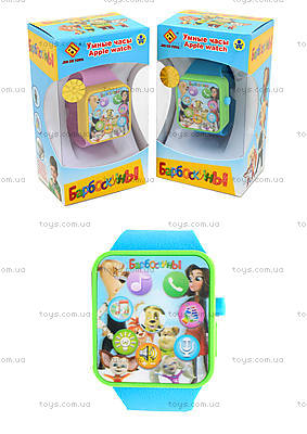 Наручные детские часы «Барбоскины», JD-1003A