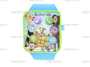 Наручные детские часы «Барбоскины», JD-1003A, игрушки