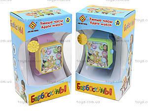 Наручные детские часы «Барбоскины», JD-1003A, детские игрушки