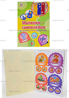 Умные рисунки-наклейки для подготовки малышей к школе, Талант