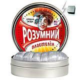 Умный пластилин «Серебрянная вода», ti16002, детские игрушки