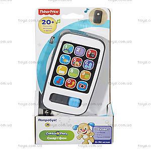 Умный смартфон Fisher-Price, CDF61