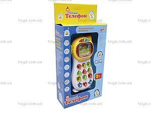 Умный телефон, 7028