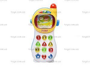 Умный телефон, 7028, фото