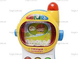 Умный телефон, 7028, цена