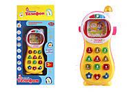 Умный телефон, 7028, игрушки