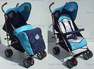 Универсальная коляска-трость, голубая, DL-02