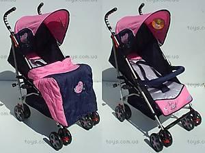 Универсальная коляска-трость, розовая, DL-02