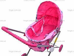 Универсальная коляска для кукол и пупсов, 9308(HT), купить