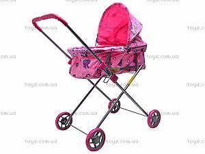 Универсальная коляска для кукол и пупсов, 9308(HT), фото