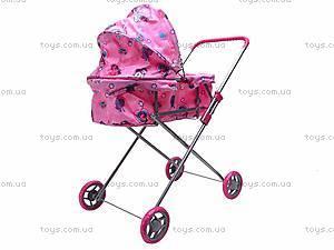 Универсальная коляска для кукол и пупсов, 9308(HT)