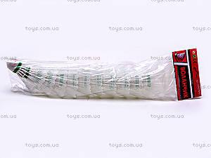 Упаковка воланчиков, MS0154