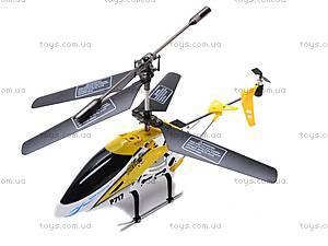 Управляемый вертолет, P717, купить
