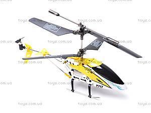 Управляемый вертолет, P717, цена