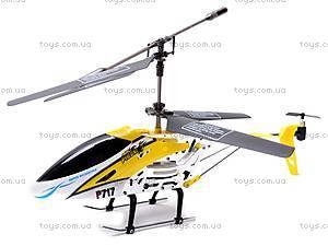 Управляемый вертолет, P717, игрушки