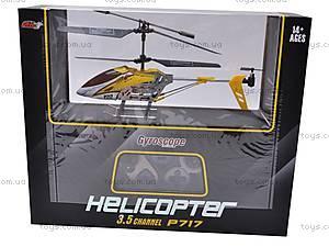Управляемый вертолет, P717, детские игрушки