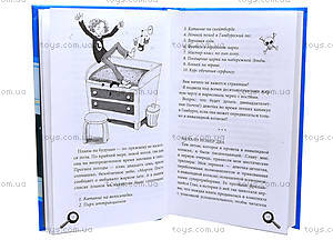 Книга «Лола и единственная свидетельница», Р359019Р, фото