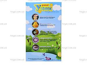 Интерактивный утенок PLAY SMART, 7497, игрушки