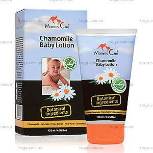 Увлажняющий лосьон для младенцев с ромашкой, 952065