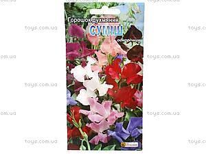 Увлекательная ботаника «Душистый горошек», 0368, цена