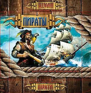 Настольная приключенческая игра «Пираты», 20826