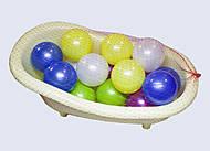 Ванночка большая с шариками, 532 в.2, детские игрушки
