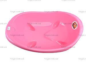Ванночка детская №2, розовая, ПХ4511 РОЗ, фото