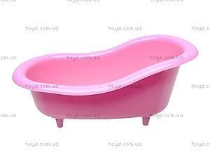 Ванночка для куклы, 436