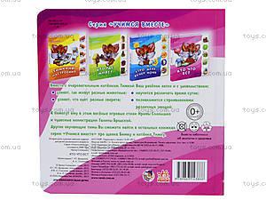 Книга для малышей «Кто что ест», АН11350Р, купить