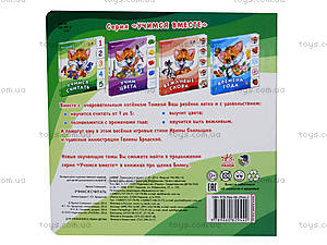 Книга для детей «Учимся считать», А6006Р, купить