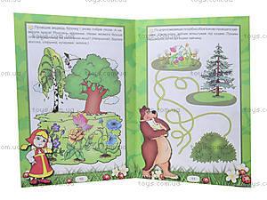 Книга для детей «Учимся с Машей. Растения», Талант, фото