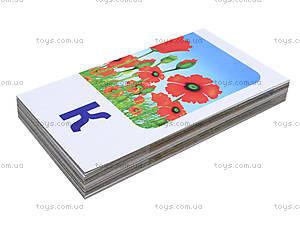 Детский набор карточек «Читаем по буквам», 3992, купить