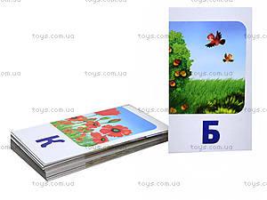 Детский набор карточек «Читаем по буквам», 3992, фото