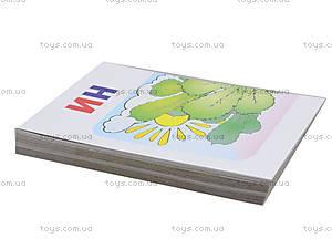 Детский набор карточек «Читаем по слогам», 3994, купить