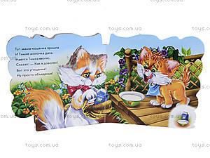 Книжка «Учимся вместе: Кто что ест», М525029Р, фото
