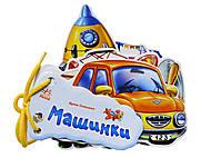 Детские загадки «Машинки», М13971Р, фото
